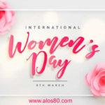Imagen: Women's day 2021